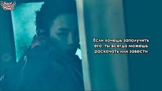 SHINee - Body Rhythm (рус. саб)