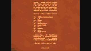 Odaibe - Osaka midnight train (D_e remix)