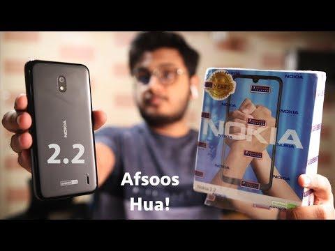 Nokia 2.2 Unboxing | Naam Ka Paisay Hain Bas!