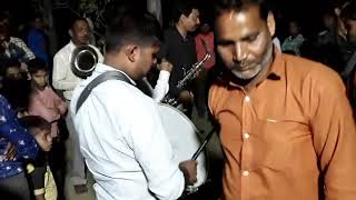 Band shongit