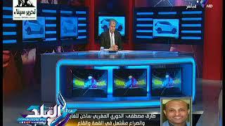 طارق مصطفى: المغرب اكتست بالفرحة أمس بسبب محمد صلاح.. فيديو