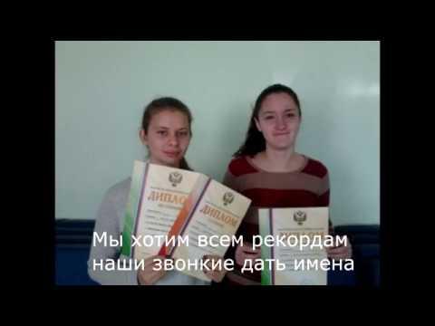 Орловская общеобразовательная школа-интернат для глухих, слабослышащих..._Спорт без барьеров