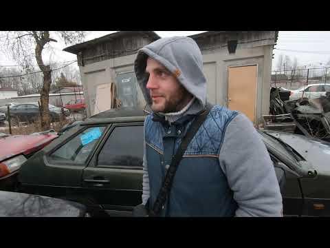 Жекич Дубровский распродажа машин в Гатчине день второй 16.02.2020