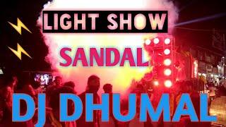 Chandkrupa Dj Dhumal 2019 Bhandara  Light Show   Ganpati visarjan 2019  