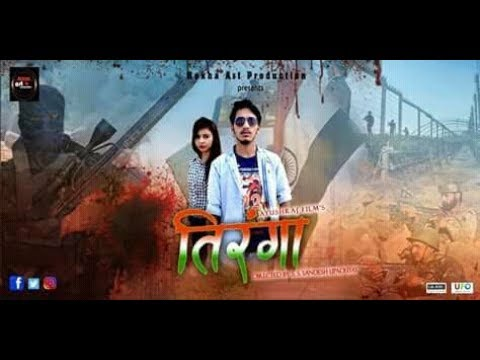 Tiranga Bhojpuri Film Official Trailer