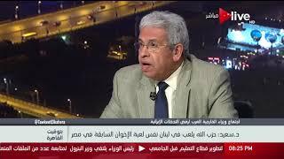 بتوقيت القاهرة - د. عبدالمنعم سعيد: قدرات حزب الله العسكرية غير رادعة لإسرائيل