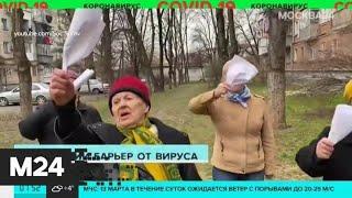 У проводивших против коронавируса обряд пенсионерок появились поклонники - Москва 24