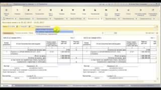 видео Инновационные технологии: 1С автоматизация бухгалтерского, управленческого, налогового учета.