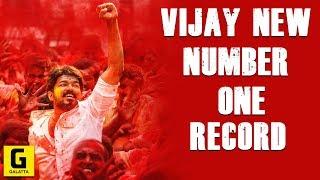 Vijay's New Number One Record | Aalaporaan Thamizhan | Mersal | A R Rahman | Thalapathy | Atlee
