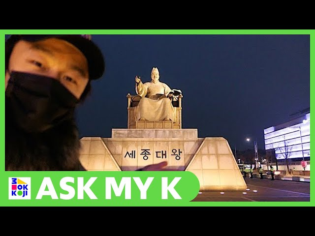 Ask My K : Song Won Sub - The Largest Bookstore in Korea [ Kyobo Bookstore ]