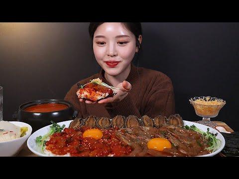 SUB[광고]밥도둑 간장새우장 양념새우장 전복장 먹방(feat.알탕)가는날이 장날 리얼사운드 Soy shrimp abalone mukbang