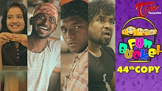 Fun Bucket | 44th Copy | Funny Videos | by Harsha Annavarapu | #TeluguComedyWebSeries