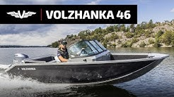 Самая самая Волжанка - модель 46 Фиш от VBOATS (анг. с субтитрами)