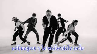 Video [FANMADE] NCT U (N-OTIC) - เหงาปาก download MP3, 3GP, MP4, WEBM, AVI, FLV Agustus 2018