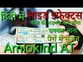 Amlokind AT Table benefits and side effects in hindi