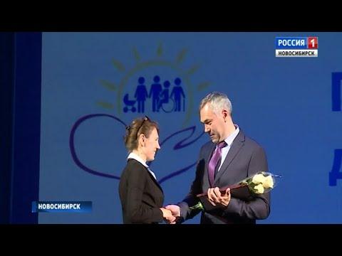 Награда за доброту: грамоты и благодарственные письма соцработникам вручил Андрей Травников