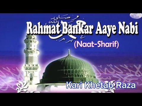 Rahmat Bankar Aaye Nabi ☪☪ Best Naat Sharif New Videos ☪☪ Kari Khetab Raza [HD]