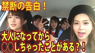 今回のギリ東は「関ジャニ∞クロニクル」で人気のゲーム「もひとりおるお...