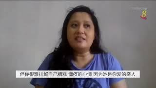 【冠状病毒19】阻断期间压力增 慈善团体呼吁看护求助