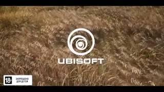 Far Cry 5 ТРЕЙЛЕР