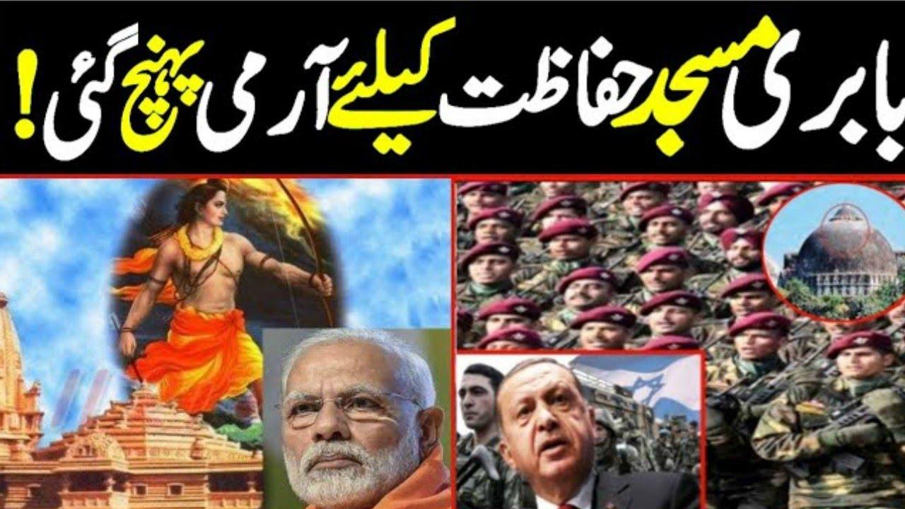 Tayyip Erdogan Brilliant Step About Babri Masjid || Ram Mandir Demolition || BJP, Modi, Yogi