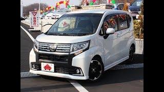 Move 2018 Daihatsu Test Drive vedio review, toyota corolla by G&A