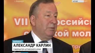 Сельские предприниматели из 22 регионов страны приехали в Барнаул для обмена опытом<
