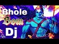 Bam Bhole Viruss Acme Music Hant Up Dance DJ Tousik Present mp3