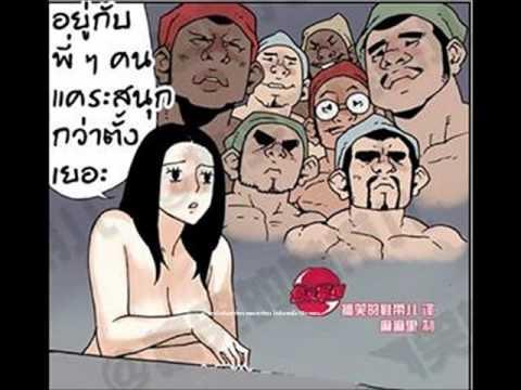 ตอน คนแคระ การ์ตูน รูปการ์ตูน หนังการ์ตูน ภาพการ์ตูน เป็นต่อ ตลก6ฉาก การ์ตูนโดจิน การ์ตูนตลก ดูตลก