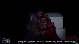Kobuta Run De Boo 3rd scene ミュージカル「The Scarlet Apple」昼の部...