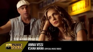 Άννα Βίσση - Ξανά Μανά / Anna Vissi - Ksana Mana | Official Music Video HQ