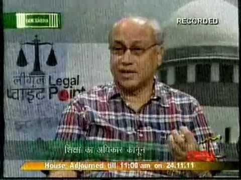 Right To Education Act  explained. Ashok Agarwal,Kiran Bhatti.LEGAL POINT LOKSABHA TV 23Nov2011