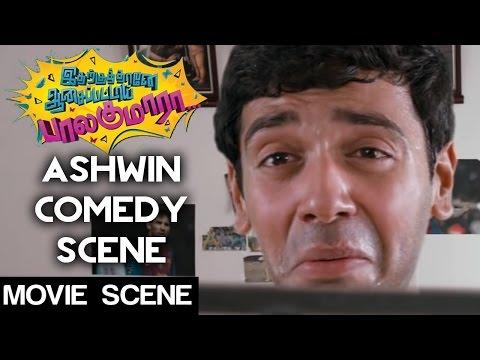 Idharkuthane Aasaipattai Balakumara - Ashwin Comedy Scene | Vijay Sethupathi | Ashwin | Gokul