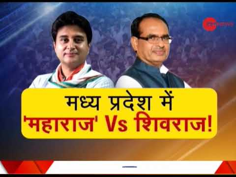 Deshhit: CM Shivraj Singh Chouhan attacks the Congress for poor development of the state