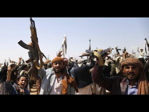 مجلس الأمن يدرس إدانة إيران بسبب دعمها للحوثيين  - نشر قبل 4 ساعة