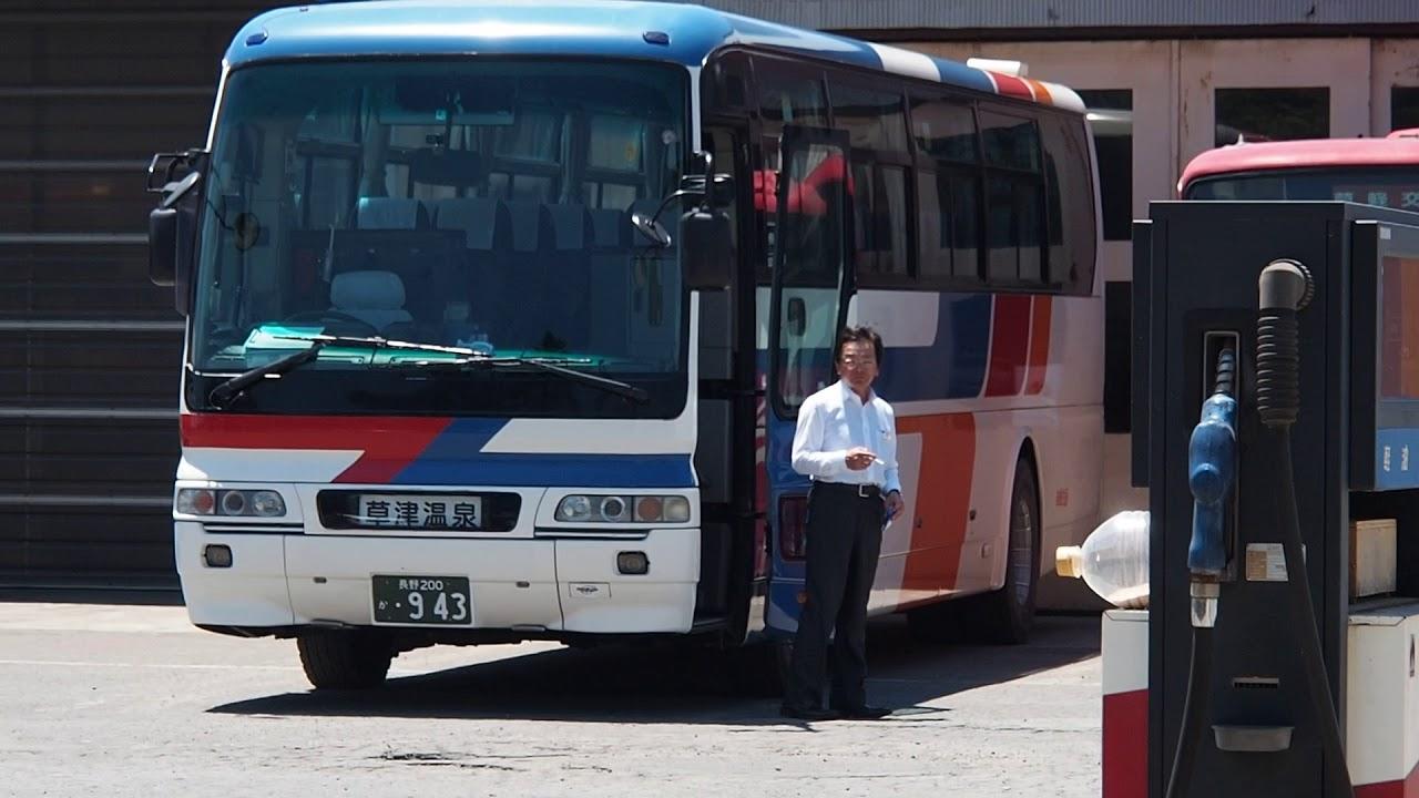 【草軽交通バスの軽井沢駐車場】線路一覽: 軽井沢駅~長野原 ...
