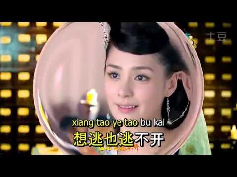 Jian xin 剑心 (Karaoke)