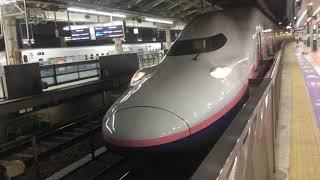Maxとき343号 E4系P11編成 二階建て16両編成 東京駅23番線にて 出発   @東京駅