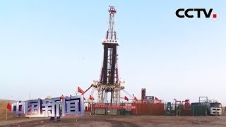 [中国新闻] 塔里木盆地新发现亿吨级大油气田 | CCTV中文国际