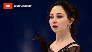ПОЧТИ ИДЕАЛЬНО Елизавета Туктамышева Короткая Программа Чемпионат Мира 2021