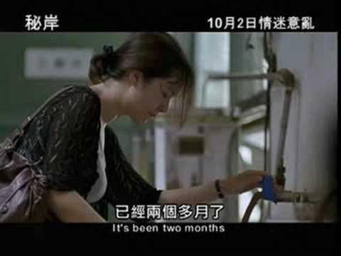 Lost Indulgence秘岸