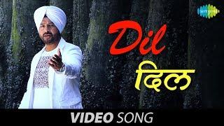 Dil | Punjabi Full Song | Charcha | Surinder Laddi