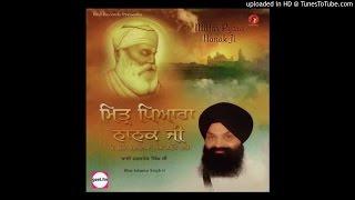 Mittar Pyara Nanak Ji | Bhai Jabartor Singh Ji