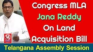 Congress MLA Jana Reddy On Land Acquisition Bill   TS Assembly Sessions   V6 News