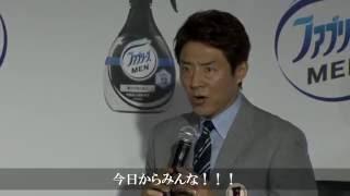 男性向け布用消臭・除菌スプレー「ファブリーズMEN」のPRイベント...