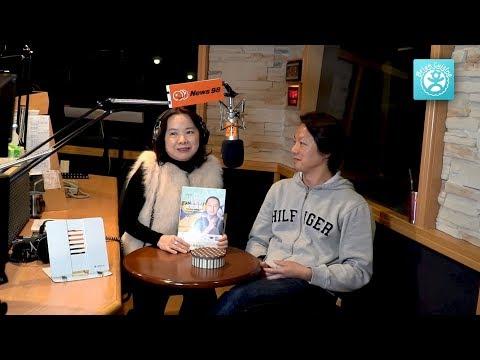 《不萊嗯的烘焙廚房》新書宣傳 - Taipei News 98 電台專訪短篇