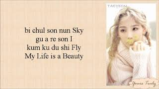 Taeyeon (태연) – I (ft. Verbal Jint) Easy Lyrics