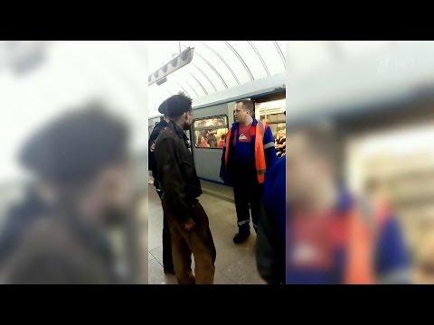 Полицейские задержали хулиганов, сорвавших движение поездов в московском метро.