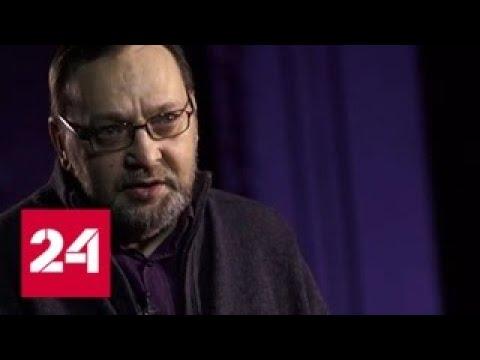 Михаила Угарова похоронят на Троекуровском кладбище, прощание . 5 апреля - Россия 24