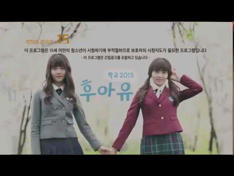 korea movie who are you-school 2015 1(1)
